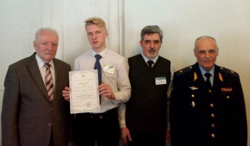 Абинский старшеклассник стал победителем 41-й Всероссийской конференции учащихся «Юность. Наука. Культура»