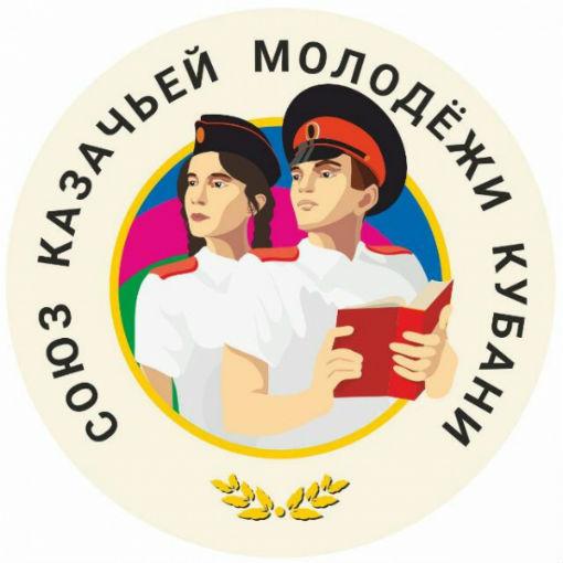 Для юных казачат из Абинского района проходят экскурсии на конеферму