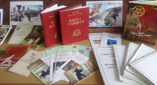 Абинская межпоселенческая библиотека и ее филиалы получили средства на подписку периодических изданий