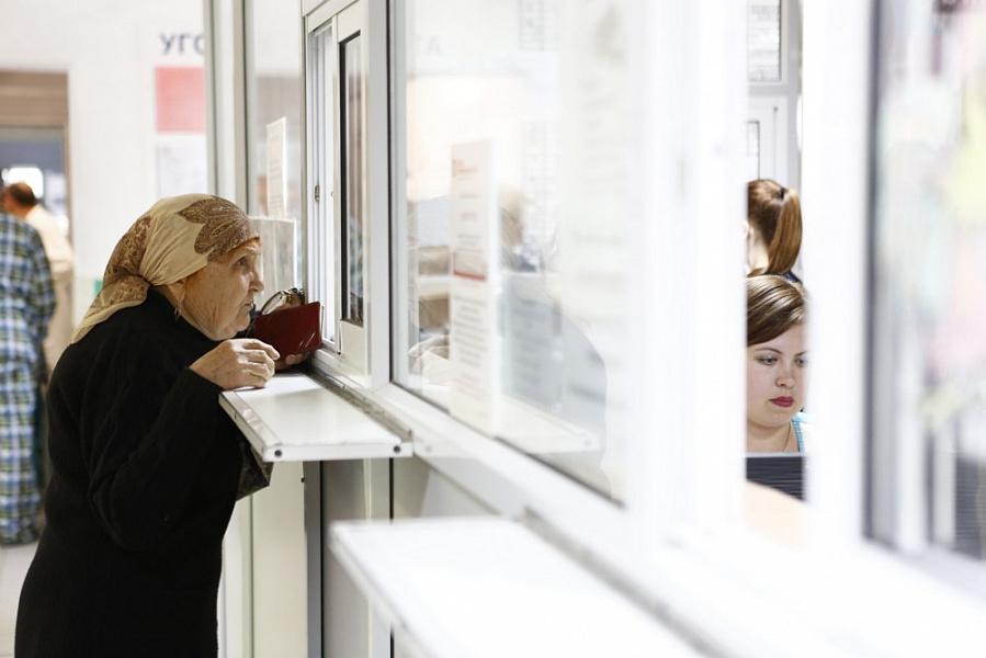 Во всех поликлиниках Кубани стартует онкопрофилактическая акция