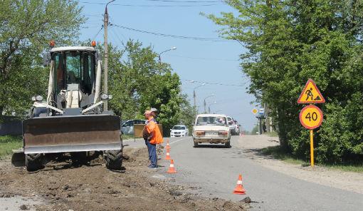 На Пионерской ремонтируют дорогу
