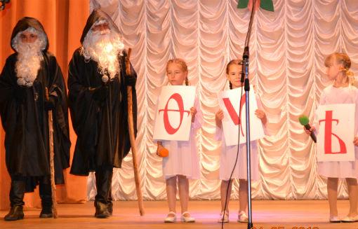 В Ахтырском отметили День славянской письменности и культуры
