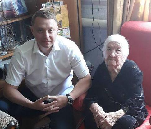 Жительнице Абинска исполнилось сто лет
