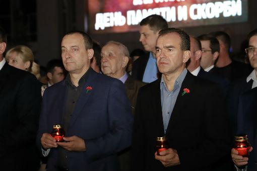 #Керчь мы с тобой: Абинский район скорбит по погибшим