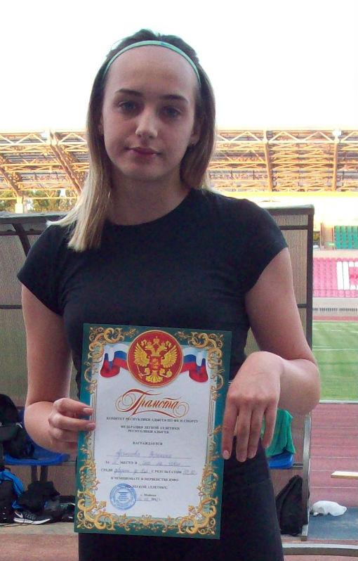 Абинская старшеклассница стала призером краевого конкурса
