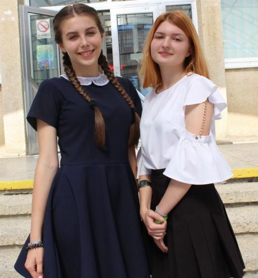 В Абинске чествовали лучших выпускников школ, проявивших особые успехи в учебе