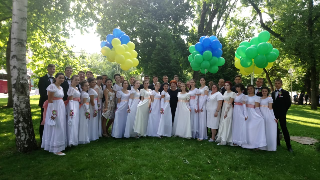 Лучшие выпускники Абинского района приняли участие в традиционном Губернаторском бале