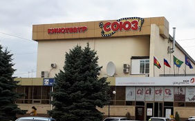 В абинском кинотеатре «Союз» появится второй кинозал