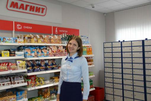 «Почта России» и «Магнит» открыли первые розничные точки на Кубани