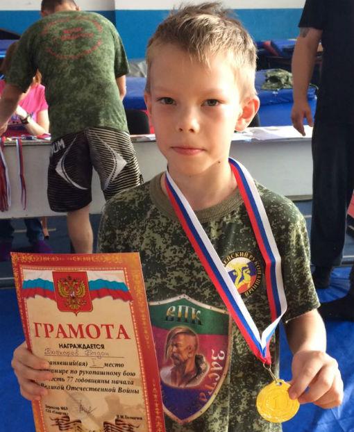 В Абинске прошел турнир по рукопашному бою среди школьников