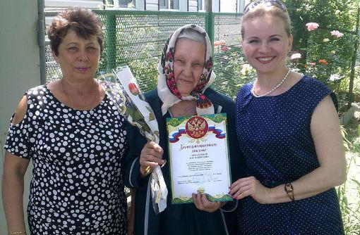 В Абинском городском поселении стало доброй традицией чествовать 90-летних жителей