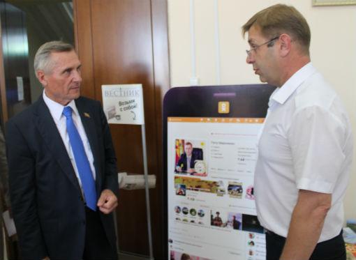 Вопросы открытости работы власти обсуждались в Абинском районе