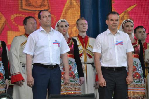 Кубанцы отметили главный государственный праздник – День России