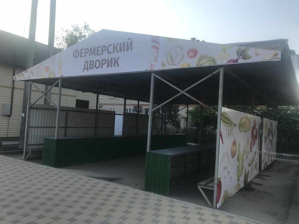 «Фермерские дворики» в Абинске приглашают производителей