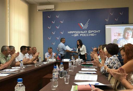 Руководителю благотворительного фонда «Край добра» вручили благодарность от президента