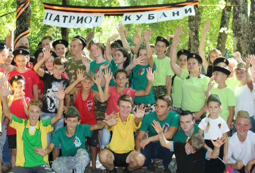 В Абинском районе начал работу «Казачий рубеж»