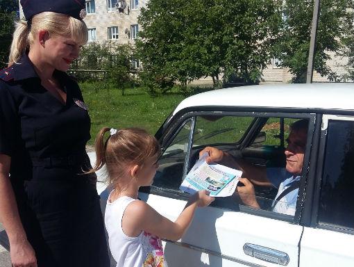 В Абинске полицейские присоединились к акции «Марафон детской дорожной безопасности»