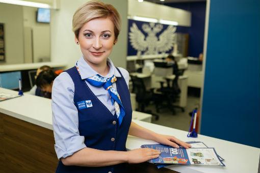 8 июля почта России отметит профессиональный праздник