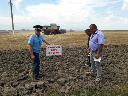 Госпожнадзор ужесточил меры к недобросовестным руководителям хозяйств