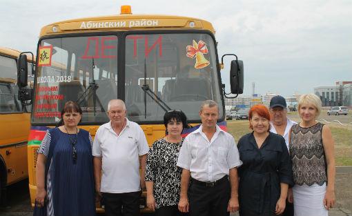 Абинский район получил четыре школьных автобуса