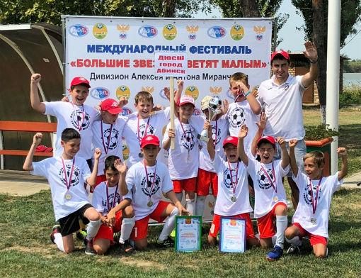 Юные футболисты из Абинска вышли в финал именного турнира международного фестиваля