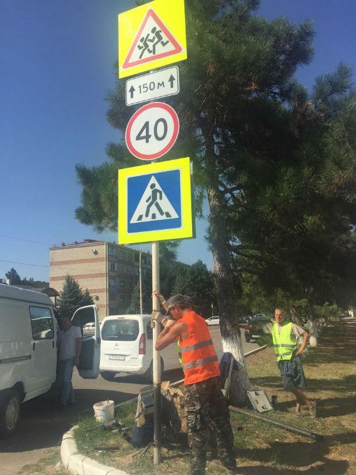 Накануне нового учебного года в Абинске заменили и установили более 100 дорожных знаков