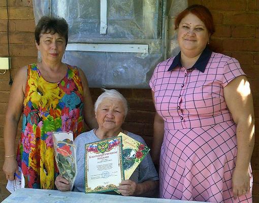 В Абинском городском поселении поздравили 90-летних юбиляров