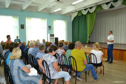 Глава Абинского городского поселения встретился с жителями ТОС микрорайона №4 города Абинска