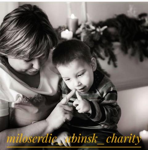 В Абинске прошла благотворительная акция