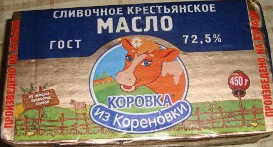 Сливочное масло «Коровка из Кореновки» признано самым вкусным в России