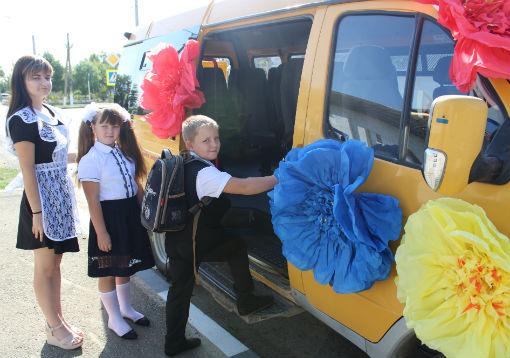 Школьный автопарк Абинского района пополнится на четыре автобуса