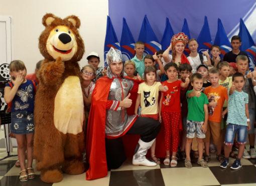 Абинский кинотеатр «Союз» провел праздник для детей
