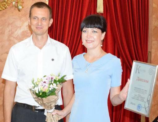 Кинотеатр «Союз» награжден дипломом министерства культуры Краснодарского края