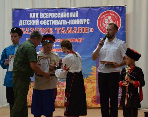Кубанский казачий центр «Баско» стал лауреатом I степени на Всероссийском фестивале «Казачок Тамани»