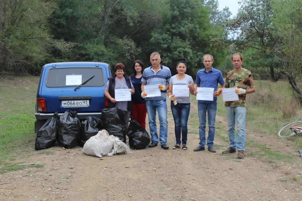 Холмчане приняли участие в экологической акции «Генеральная уборка страны»