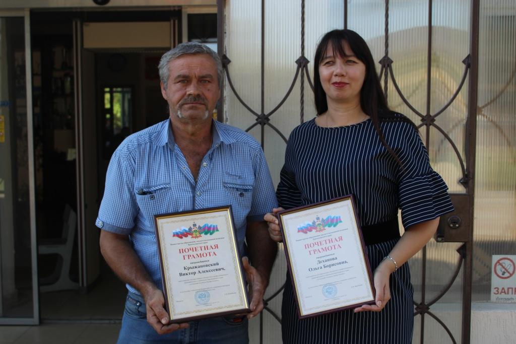 Преподаватели Ахтырского техникума награждены грамотами краевого министерства образования