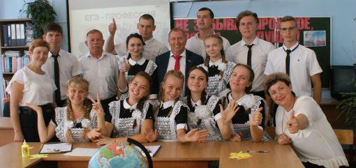 Депутат ЗСК Сергей Кизинек окажет помощь школе №12 ст. Федоровской