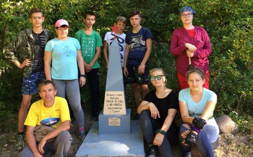 Светлогорские старшеклассники приняли участие в краевом турпоходе