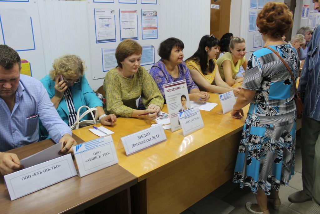 21 сентября в Абинске прошла ярмаркавакансий и учебных рабочих мест