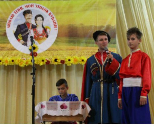 В Абинском районе проходит муниципальный конкурс народной казачьей культуры «Лихой казак Кубани»