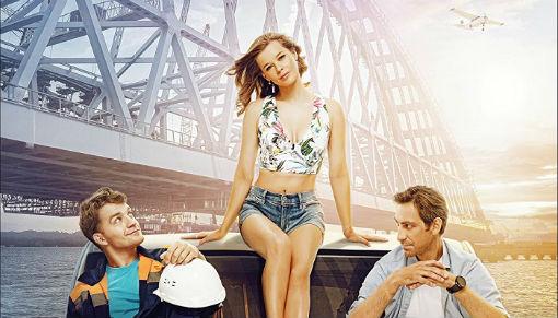 В кинотеатре «Союз» состоится премьерный показ фильма «Крымский мост. Сделано с любовью»