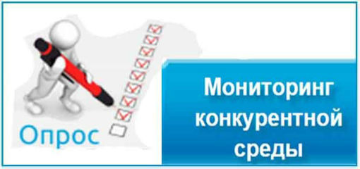 Жителям Абинского района предлагают принять участие в опросе по развитию конкуренции в крае