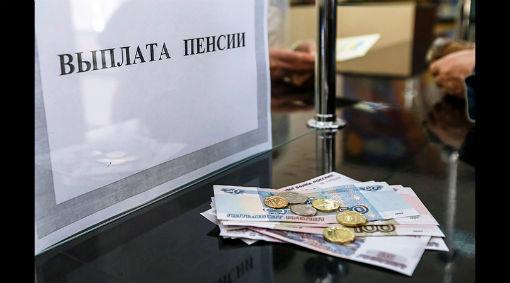 Житель Абинского района получил пенсию за умершую родственницу