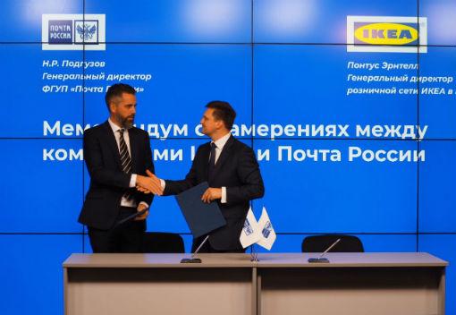 Почта России начнет доставлять товары IKEA