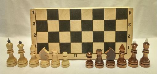 Шахматный турнир прошел в Абинске