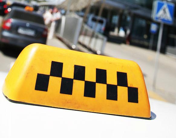 Водители легковых такси будут нести материальную ответственность за жизнь и здоровье пассажиров