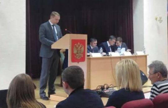 Исполняющий обязанности главы Абинского района презентовал инвестиционный потенциал и перспективы развития муниципального образования