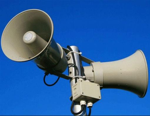 Новая система оповещения появится в Абинском районе