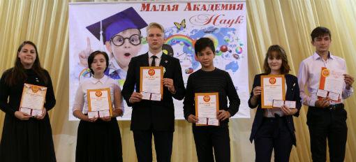 Юные исследователи Абинского района собрались на конференцию