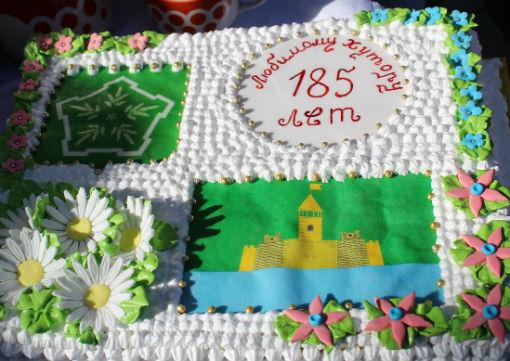 185-летие со дня образования отметил старейший хутор Абинского района